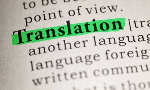 Pintus.net: Traduzione